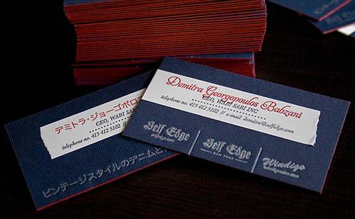 custom-business-cards_12