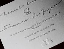 letterpress-invite-3